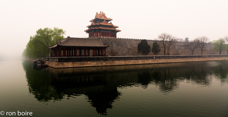 Fortress Wall of the Forbidden City